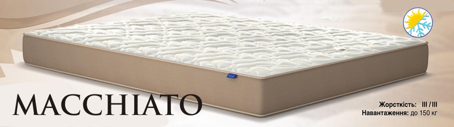 matras macchiato matroluxe