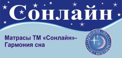 тм СОНЛАЙН (г.Киев)