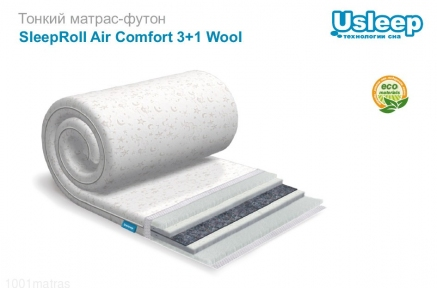 Матрас-футон SleepRoll Air Comfort 3+1 Wool (Usleep)