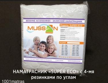 Наматрасник «Super Eco» tm MUSSON