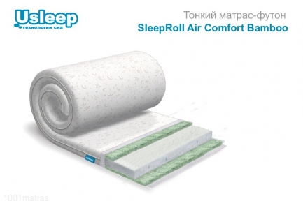 Матрас-футон SleepRoll Air Comfort Bamboo (Usleep)